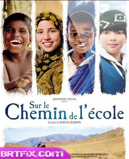 Okul Yolunda 2013 Türkçe Dublaj Film İndir
