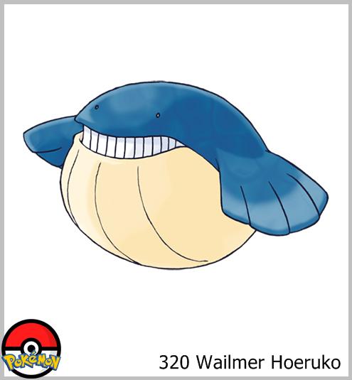 320 Wailmer Hoeruko