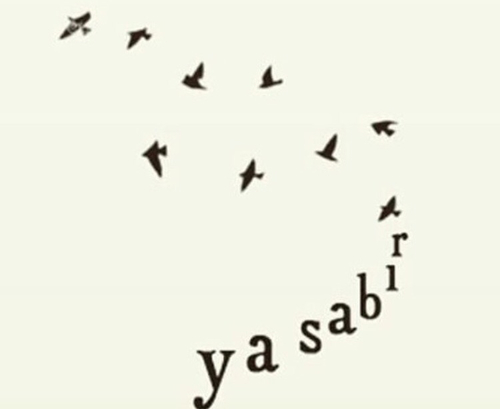 Ya sabir