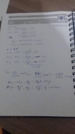 74786582-88D8-4AB3-A515-8751392F330C