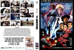 Demir Yumruk (Iron Fist Adventure - Kuang feng sha) 1972 Vhsrip Türkce Dublaj BB66 (2)